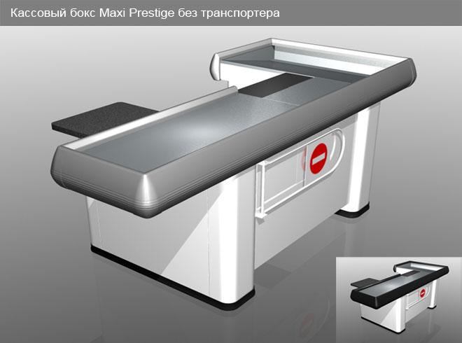 Maxi «Prestige»