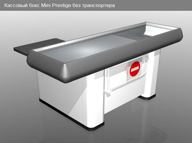 Mini «Prestige»