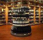 Стеллажи для вина /Linde Ladenbau